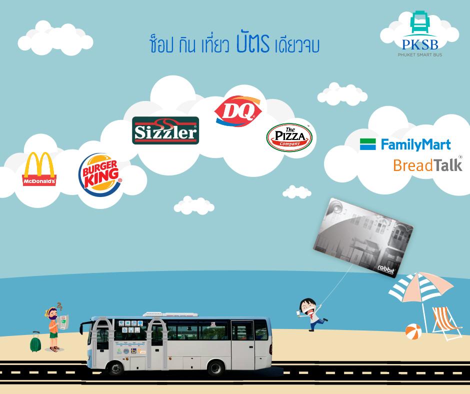 Phuket Smart Bus, Partners, Phuket Rabbit Card, benefit