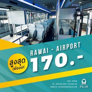 Rawai Beach - Phuket Airport max fare 170 THB