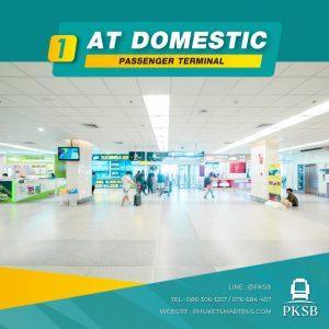 pksb-airport1