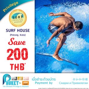 Surf-House-3
